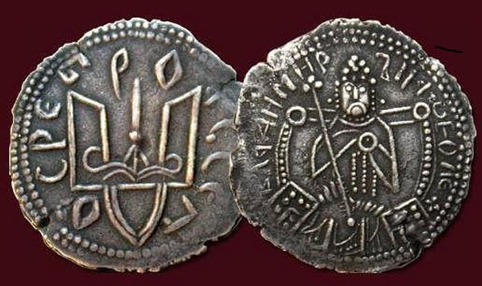 Герб України: сакральний символ аріїв