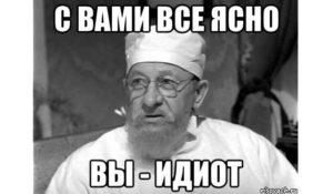 Російські чиновники оголосили війну Всесвітньому антидопінговому комітету