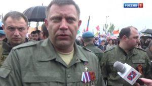 Захарченко и Пасечник подписали «протокол» о создании «единого таможенного пространства» между «ДНР» и «ЛНР»