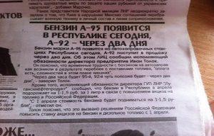 """ЭТО У ВАС ОТ ШОКА: короткое повествование о поездке в """"Новороссию"""""""