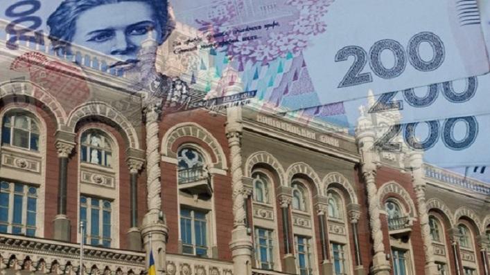 НБУ визнало, що у 2018 році інфляцію зупинити не вдасться