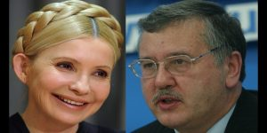 ДЕРЖАВНА ЗРАДА: як нищили українську армію