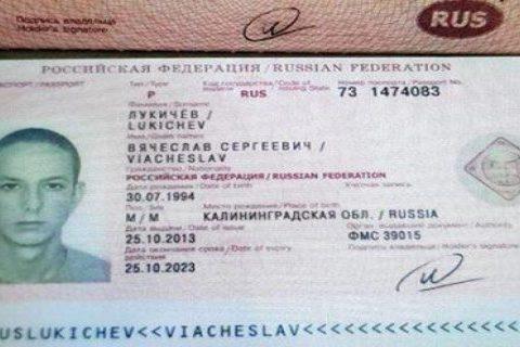 НАПАД НА ЗАХИСНИКА ДАП організував росіянин, але справа не в цьому…
