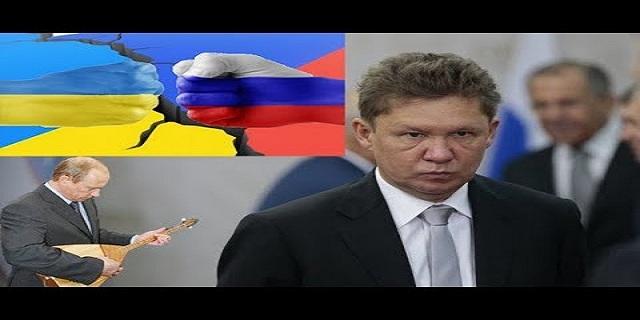 ПІВНІЧНИЙ ПОТІК-2 ФСЬО? Україна наносить черговий удар по Кремлю
