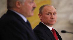 ЛУКАШЕНКО: КІНЕЦЬ ГРИ. Білорусь перетворюється на Беларуссию