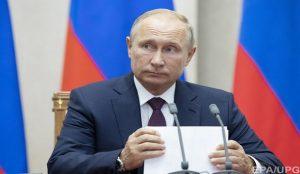 """ТАЙНЫ """"СПИСКА ПУТИНА"""" или по следам антиукраинских санкций"""