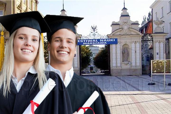 Вступ, навчання та проживання у ВНЗ Польщі
