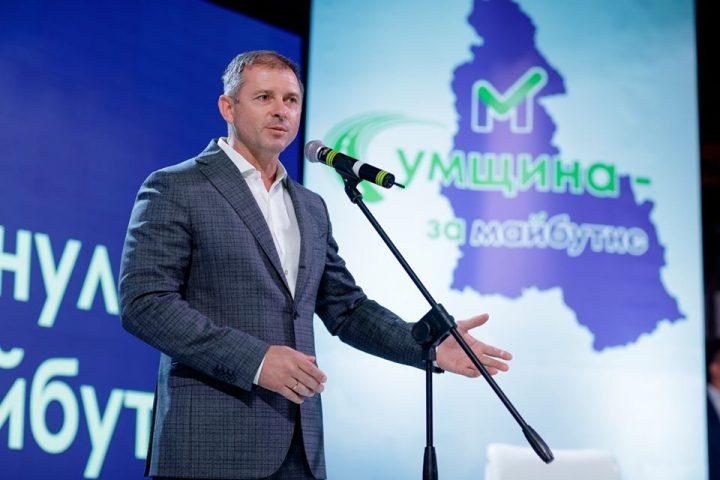 Ігор Молоток презентував політичну команду «За майбутнє!», яку поведе на місцеві вибори на Сумщині