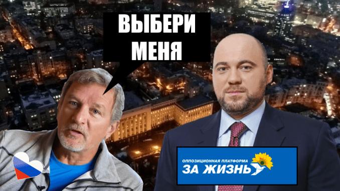 Андрей Пальчевский и его спонсор Вадим Столар