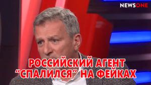 Провал агента Пальчевського (ВІДЕО)