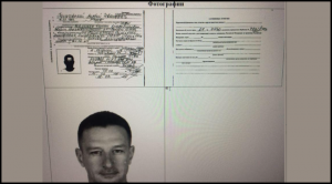 У Пальчевського російські паспорти. В 2000 році від ще служив в армії РФ. Документи