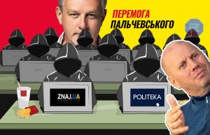 Пальчевського упіймали на використанні ботоферми та фейкових рейтингів (ВІДЕО)