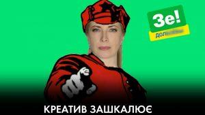 Мері Поппінс, до побачення: чому Верещук пролітає в Києві на виборах