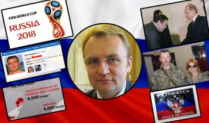 Андрій Садовий – пристосуванець та агент Кремля (ВІДЕО)