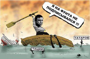 Юрій Тацій – київський чиновник ще один фігурант у гучній справі «Укрбуду»