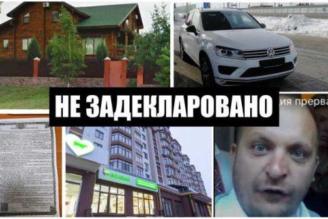 Артем Семеніхін – статки екс-мера Конотопу значно збільшилися – блогер