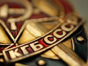 Как спецслужбы РФ до сих пор используют шаблоны КГБ