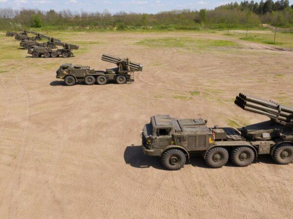 Украинские военные развернули вблизи оккупированного крыма Ураганы — фото